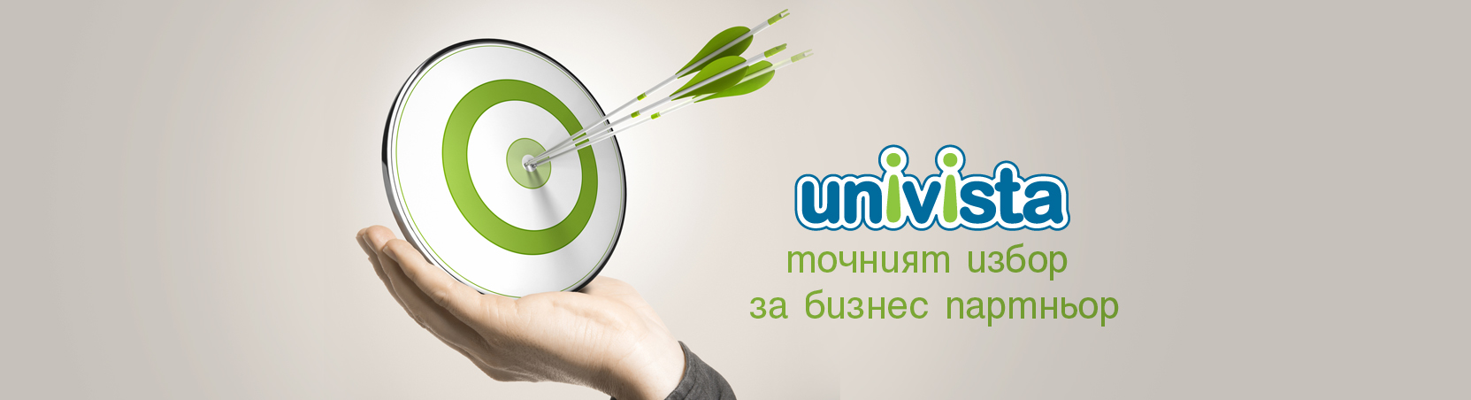 Univista_web-banner_distribution_01